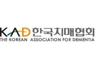 한국치매협회